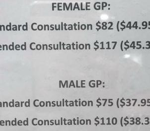 Consult fee